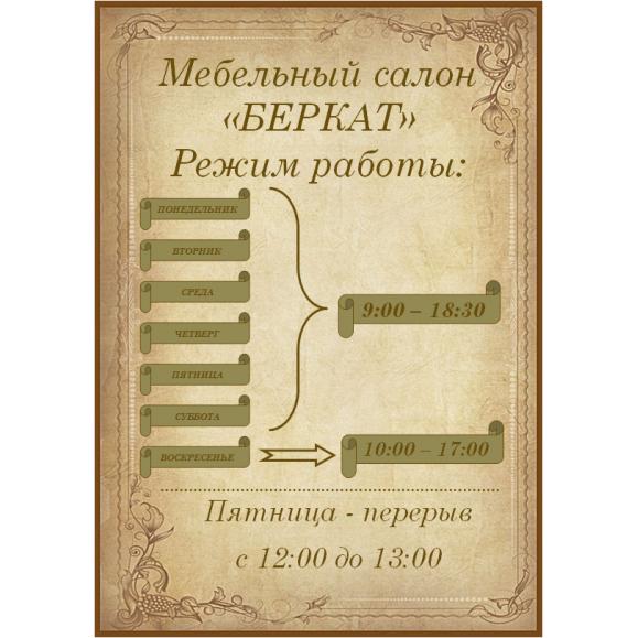 """ДЕТСКАЯ МЕБЕЛЬ """"АТЛАНТИДА"""" ЛАГУНА /ТАКСОНИЯ /КАРАМЕЛЬ"""
